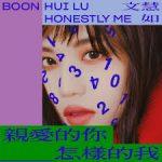 Boon Hui Lu - Honestly Me