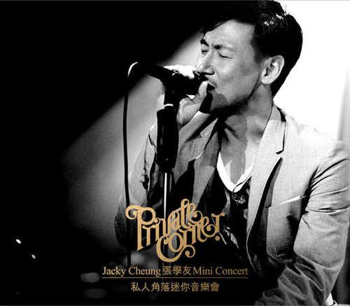 Jackie-Cheung-Private-Corner-Mini-Concert