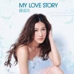 Linda Chung- My Love Story
