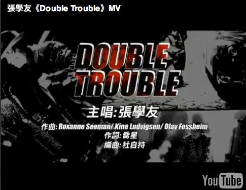 doubletroublemv